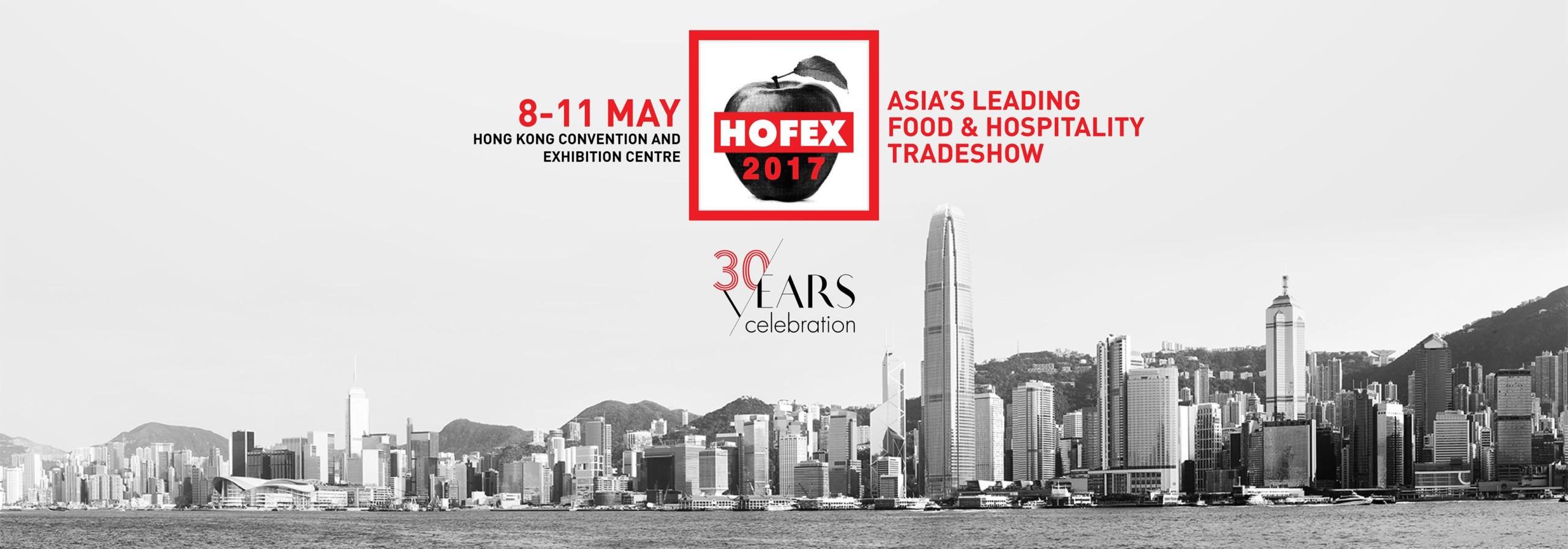 HOFEX 2017 in Hong Kong